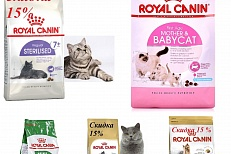 15% Скидка на корма Royal Canin